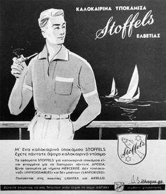 Καλοκαιρινά υποκάμισα - Stoffels