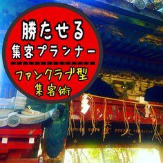 上野公園 (上野東照宮) の門。 庇に焦点を当ててみました‼︎  #上野公園   #東照宮   #Tokyo