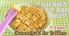 Perfect Okonomiyaki (savory pancake) idea for toddlers! Easy to eat with a fork