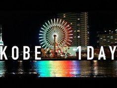 1088 best Kobe Japan Travel images on Pinterest in 2018
