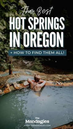 Looking for an Oregon hot springs to soothe your sore muscles after a long hike? We're sharing some of the best natural hot springs in Oregon, including eastern Oregon, the cascade mountains, and more! | Bagby Hot Springs | Umpqua Hot Springs | Hart Mountain Hot Springs | Willow Creek Hot Springs | Alvord Hot Springs | Cougar Hot Springs #oregon #hotsprings #umpquahotsprings #Roadtrip #cougarhotsprings #travel #USAtravel #usa #PNW #pacificnorthwest #oregon