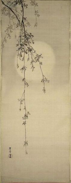 "Terasaki Kogyo, ""Cherry Blossoms & Moon""; Japanese, c.1890-1910"