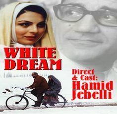 Khabe Sefid (خواب سفید)