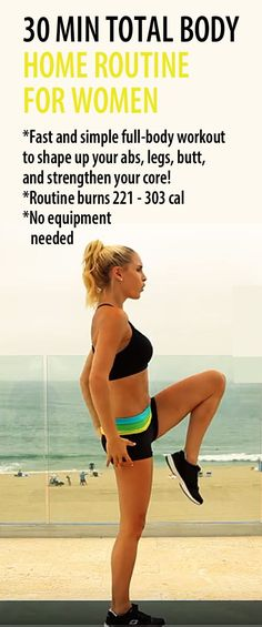 30 min total body home routine to get fit fast. #muffintop #weightloss…