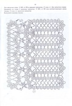 "Photo from album ""вологодское кружево"" on Yandex. Crochet Cord, Crochet Motifs, Crochet Diagram, Freeform Crochet, Irish Crochet, Crochet Doilies, Crochet Lace, Crochet Stitches, Bruges Lace"