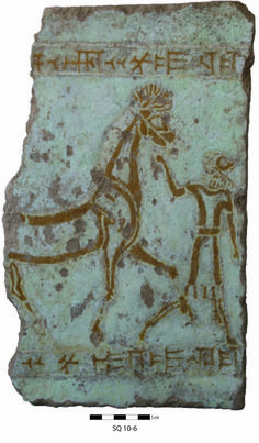 "Among the discoveries are cuneiform inscriptions and works of art that tell of the palaces that flourished in the city throughout its history. This particular work of art shows a horse wearing a headstall being led by a man in a short robe. The inscription, seen above and below the image, reads ""Palace of Ba'auri, king of the land of Idu, son of Edima, also king of the land of Idu."" This indicates that it was created around 3,000 years ago when Idu was the center of an independent kingdom."