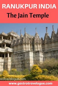 #Ranakpur #Jain #Temple in #Rajasthan- The interior is spectacular. #india. Read all about it at www.gastrotravelogue.com