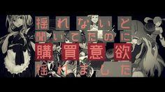シジョウノコエ/SHIJO NO KOE【HANAZAWA ver.】w/English subtitles