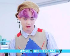Nct Debut, Nct Dream Chenle, Nct Chenle, Thank You For Listening, Kpop, Ted Talks, Nct 127, My Boys, Dancer