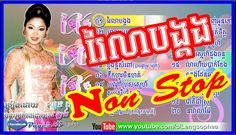 Touch sunnich song, Touch Sunnich Collection Non Stop ០01, Khmer song