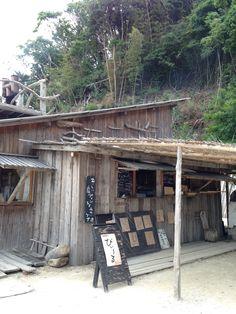Mataichi no shio. mataichi.info/