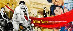 Language, Culture, Movies, Movie Posters, Film Poster, Films, Popcorn Posters, Film Books, Language Arts