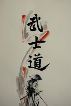 Bushido el camino del Samurai. Pintura de estilo abstracto
