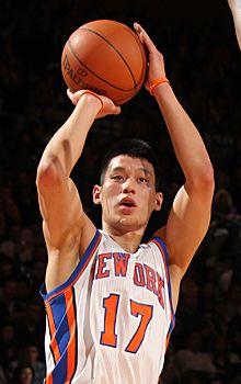 Jeremy Lin New York Knick!!!!
