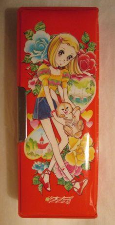 Cindy pencil case (Japan, 1970s) II | Flickr - Photo Sharing! Kawaii Art, Kawaii Anime Girl, Manga, Kawaii Crochet, Duck Tape Crafts, Old Anime, Holly Hobbie, Retro Illustration, Pencil Cases