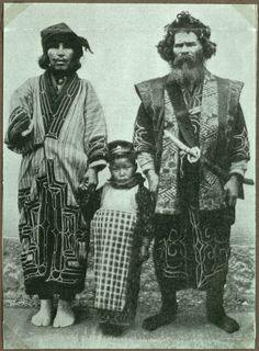 Ainu family