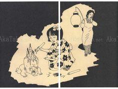 Toshio Saeki Akai Hako art work