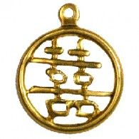 Double Happiness Findings Gold Golden Asian Chinese Charm - Charms & Embellishments | Hanko Designs
