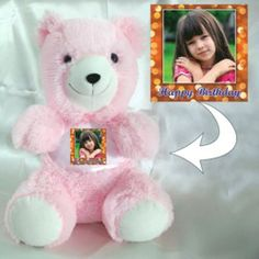 Cute stuffed toys for kids - Get your own personalized soft toys!