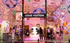 8ae2afedfbe9 Takashi Murakami for LV Takashi Murakami Louis Vuitton