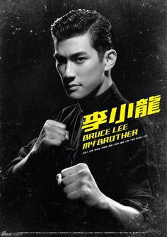 "Chinese male celebrities and entertainment. Aarif Lee plays Bruce Lee in ""Bruce Lee, My Brother."" Great movie."