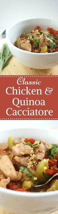 This Gluten Free Chicken and Quinoa Cacciatore Soup is a favorite winter meal around our fireplace during a cold evening! | savoringsimple.com