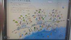 茅ヶ崎周辺地図