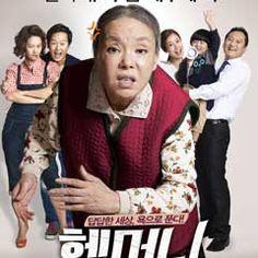 دانلود فیلم کره ای مامان بزرگ با استعداد Granny's Got Talent 2015 با لینک مستقیم و زیرنویس فارسی http://asia-1.ir/10945/دانلود-فیلم-کره-ای-grannys-got-talent.html
