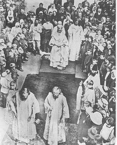Orthodox Bishop officiating at a ceremony, perhaps the consecration of a church