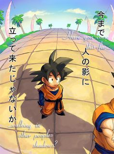 """Have you come this far... walking in other people's shadows?"" Son Goten and his father. #fanart Dragon Ball Z (DBZ) Goku"
