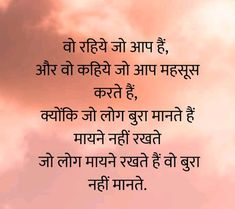 Life Truth Quotes, Karma Quotes, Life Lesson Quotes, Friend Quotes, Reality Quotes, Bewafa Quotes, Mood Quotes, Qoutes, Motivational Picture Quotes