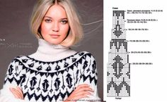 Fair Isle Knitting Patterns, Knitting Machine Patterns, Knitting Charts, Knitting Stitches, Vogue Knitting, Baby Knitting, Crochet Baby, Knit Crochet, Hand Embroidery Videos