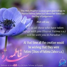 The Holy Prophet (s.a.w.a.) gave glad tidings to Hazrat Fatima Zahra (s.a.)