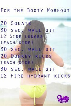 Planning a Spring Break trip? Try this workout to get your body bikini ready! #toneituptuesday #getfit #prettymuddy