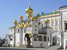 モスクワのクレムリンの生神女福音大聖堂。