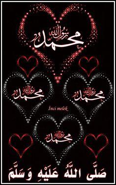 Listen To Quran, Learn Quran, Learn Islam, Islamic Art, Islamic Quotes, Arabic Quotes, English Word Meaning, Quran Pdf, Quran Arabic