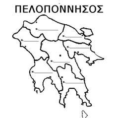 Χαρούμενο Δημοτικό: Οι νομοί της Πελοποννήσου School Themes, My Teacher, Places To Visit, Teaching, Activities, Education, Math, Geography, Greek