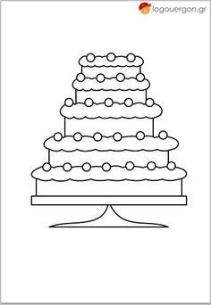 Πολυόροφη τούρτα γενεθλίων Diy And Crafts