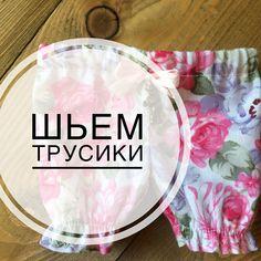 Doll Clothes, Toys, Baby Dolls, Amigurumi, Activity Toys, Baby Doll Clothes, Baby Dresses, Toy