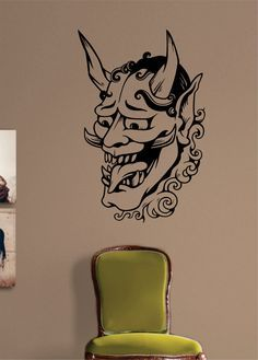 Hannya Version 3 Japanese Tattoo Design Decal Sticker Wall Vinyl Decor Art