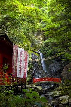 Gyōja-no-taki(Buddhist ascetic waterfall)  by Hiro Nishikawa on 500px