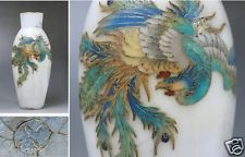 JAPANESE Meiji ANTIQUE ANDO SHIPPO Silver Wire White Cloisonne Vase Phoenix