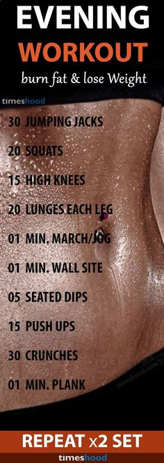 Best workout for weight loss. 10 effective morning and evening fat burn workout you can do daily. These exercise help to burn lot of calories for your weight loss goal. Best Weight Loss Exercises. Read More: timeshood.com/...