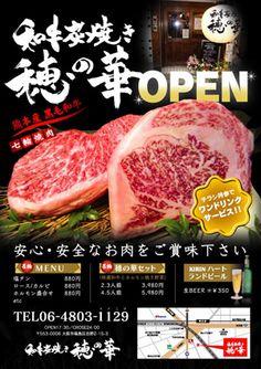 Drink Menu Design, Japanese Menu, Lunch Snacks, Brochure Design, Food And Drink, Web Design, Beef, Recipes, Acorn