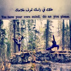 you have your own mind, do as you please.