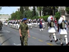 Greek Culture, Sunday Morning, Athens, Youtube, Youtubers, Athens Greece, Youtube Movies