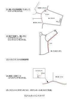 レディースシャツ・ブラウスの無料型紙と作り方 | ヘルカ + ハンドメイド Jaba, Shirt Blouses, Chart
