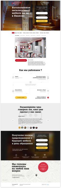 Aleksandrov & Ko on Behance