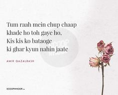 15 Soulful Shayaris About Life & All That Comes With It Best Picture For Poetry poster For Your Taste You are looking for something, and it is going to tell you exactly what you are looking for, and y Love Wisdom Quotes, First Love Quotes, Love Quotes In Hindi, Real Quotes, Mood Quotes, True Quotes, Qoutes, Heartache Quotes, Sufi Quotes