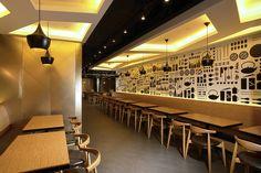 Super Super Congee & Noodles (Hong Kong), Café